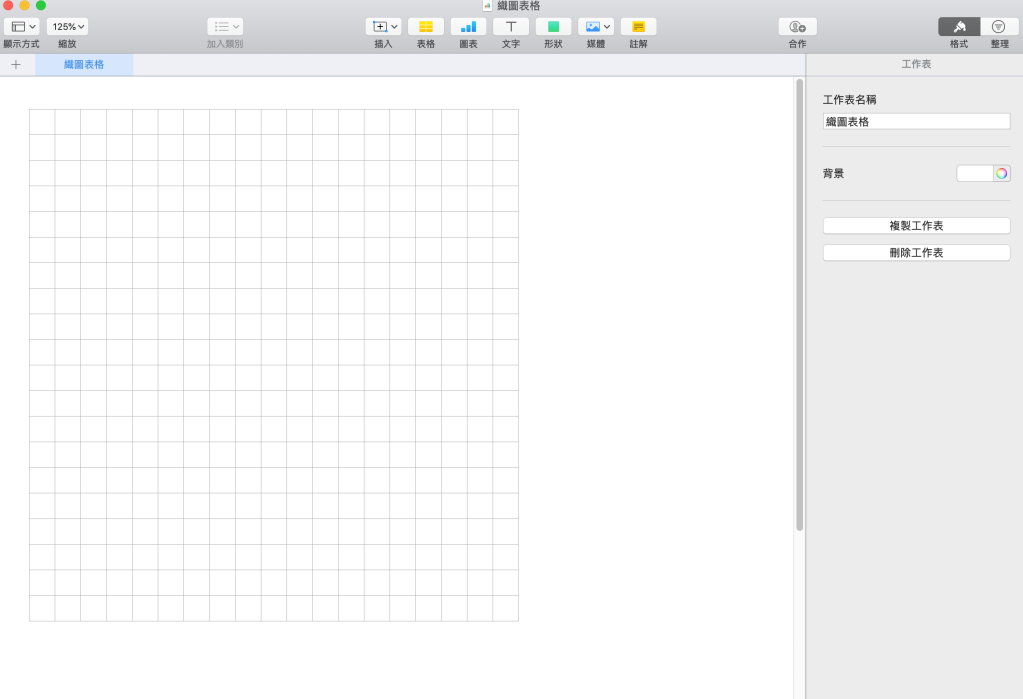 用試算表畫織圖 Knitting Symbols by CET on numbers mac